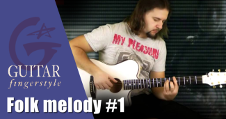 Folk melody #1